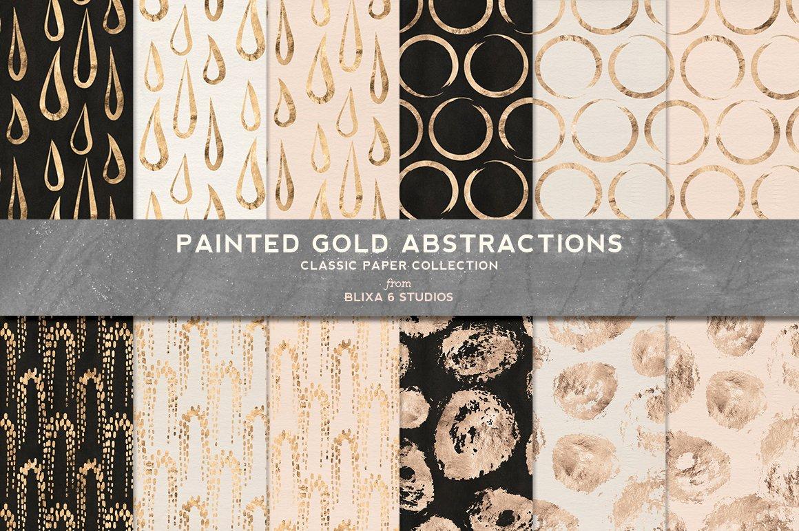 168款时尚优雅抽象玫瑰金大理石纹理背景图片设计素材套装 168 Abstract Textures & Patterns插图14