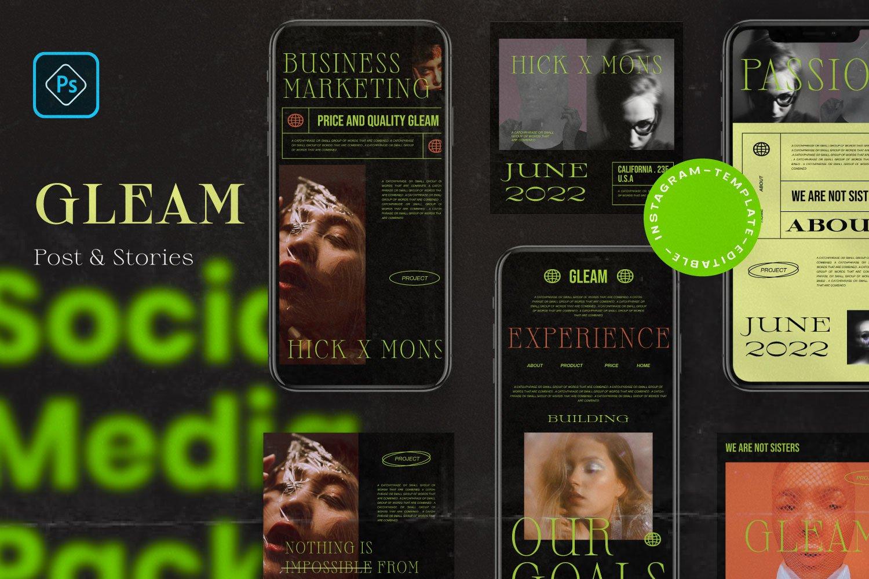时尚潮流潮牌推广INS风新媒体电商海报设计PSD模板 GLEAM – New Hype Brand Social Media插图1