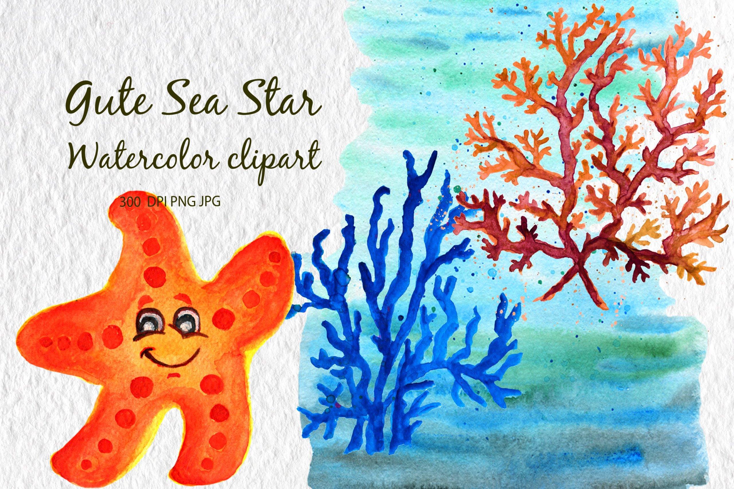 高清海底海星珊瑚手绘剪贴画PNG透明图片素材 Corals Clip Art for Kids Watercolor Sea插图2