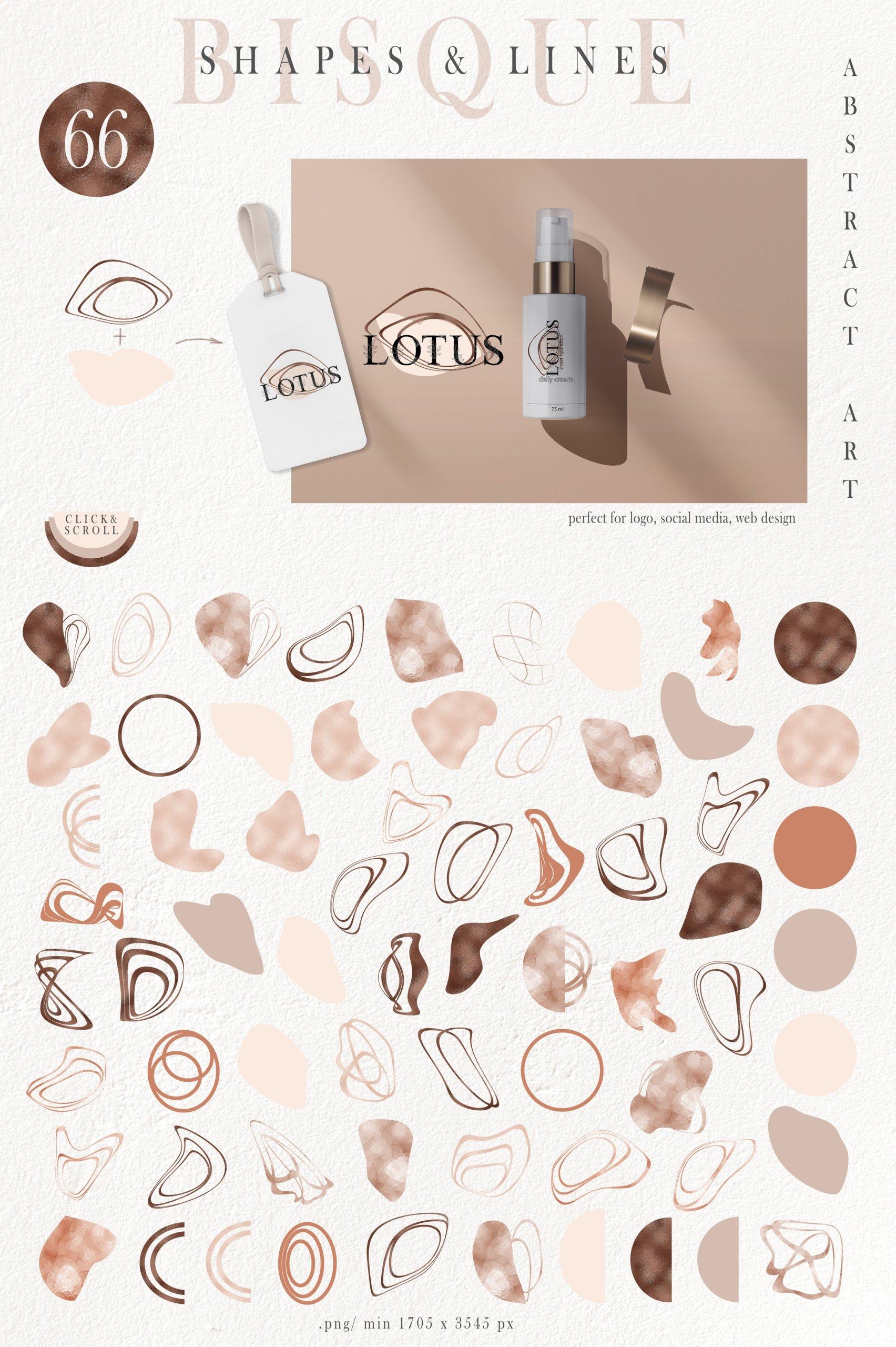 抽象巧克力奶油线条图形符号字母PNG透明背景图片设计素材 Abstract Shapes, Line Art, Alphabet插图3