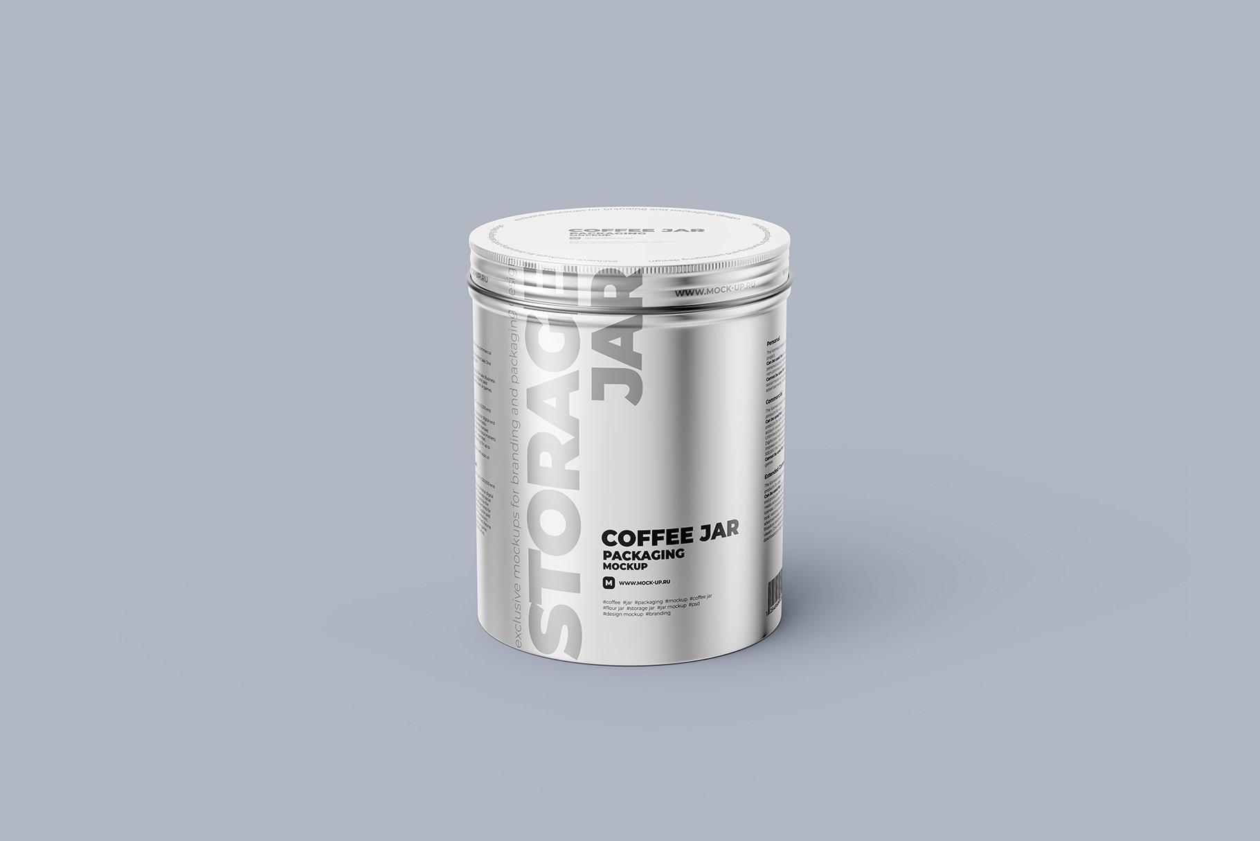 食品茶叶金属锡罐设计展示贴图样机模板 Metallic Storage Jar Angle View插图4