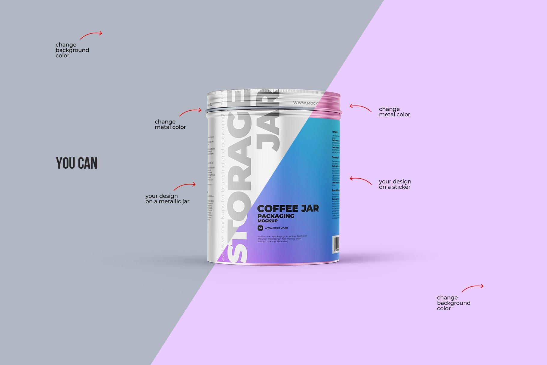 前视图食品茶叶金属罐设计展示PSD样机模板 Metallic Storage Closed Jar Front插图4