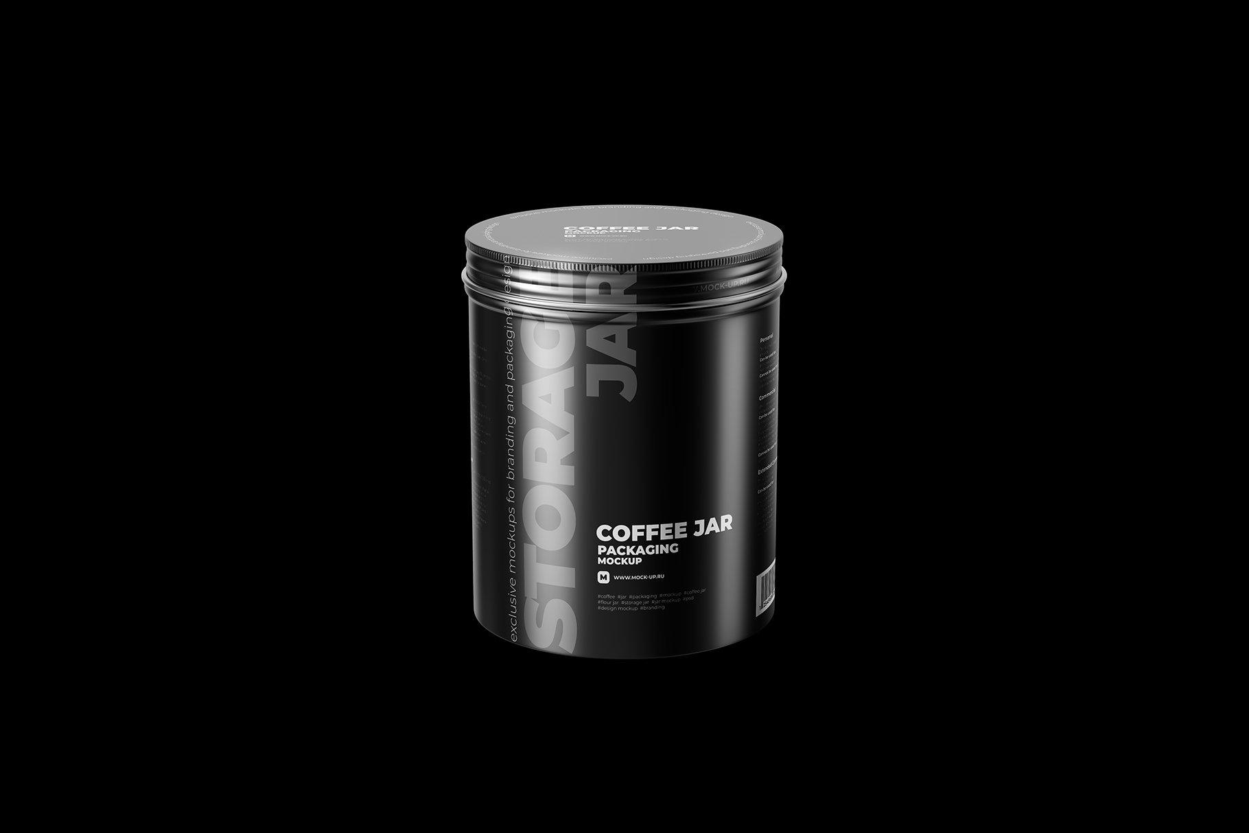 食品茶叶金属锡罐设计展示贴图样机模板 Metallic Storage Jar Angle View插图5