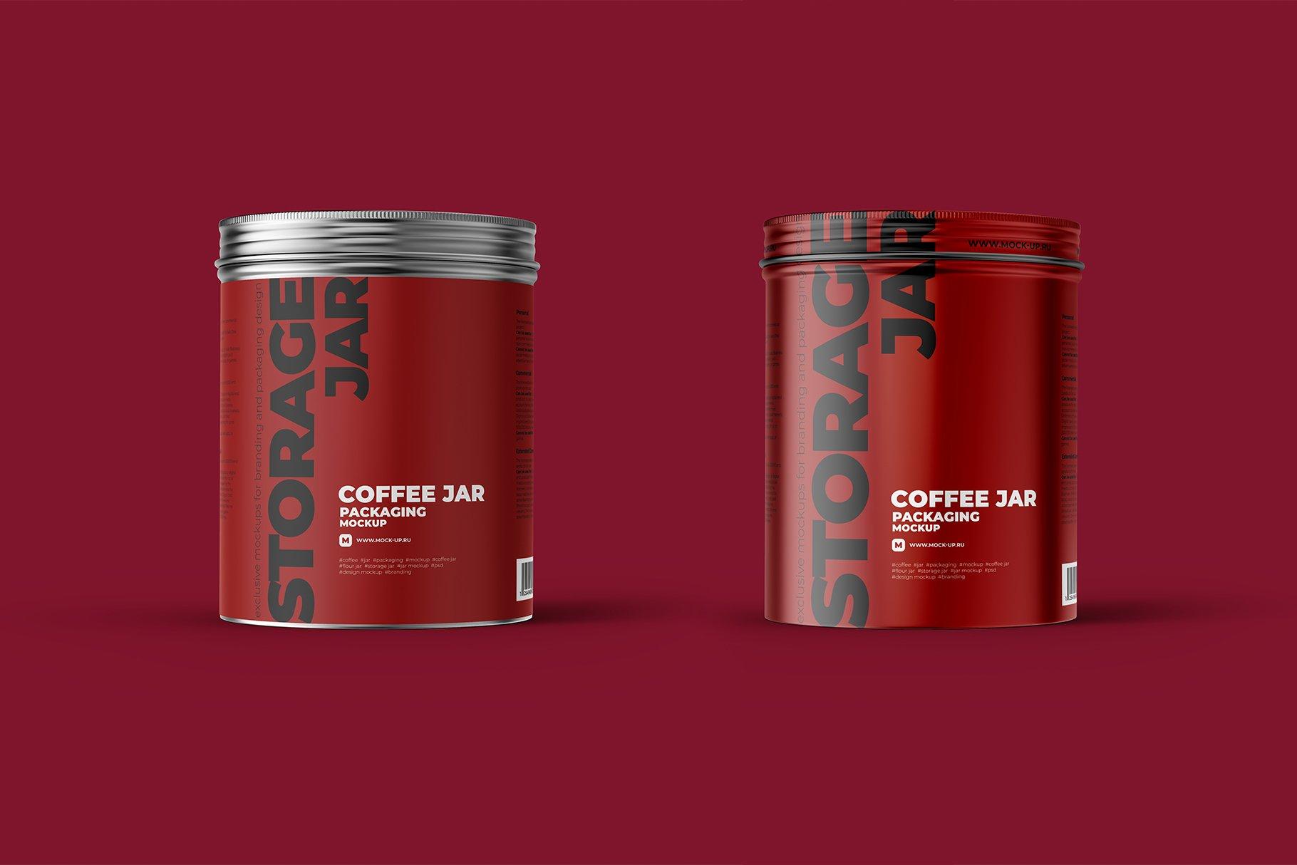 前视图食品茶叶金属罐设计展示PSD样机模板 Metallic Storage Closed Jar Front插图5