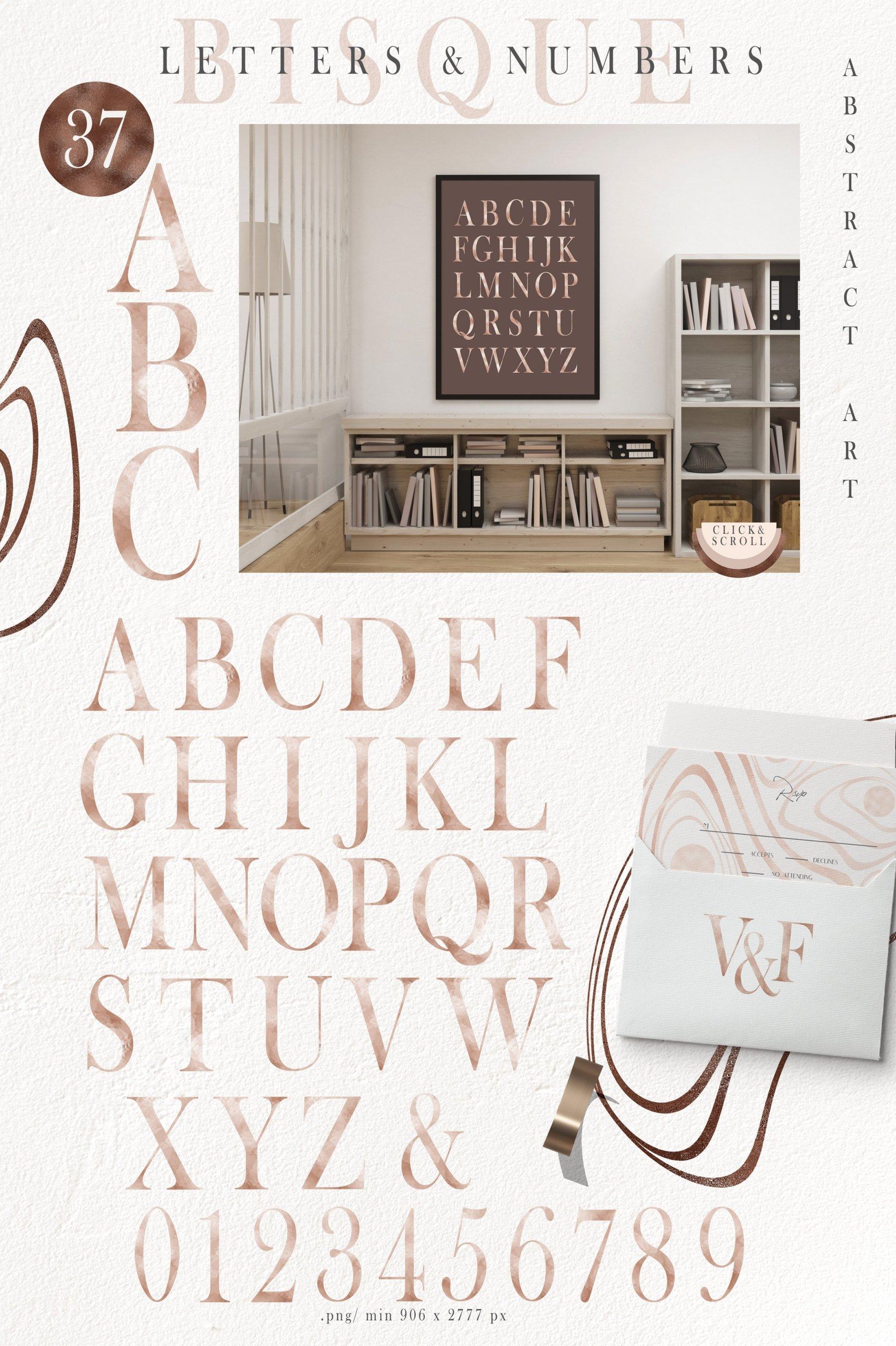 抽象巧克力奶油线条图形符号字母PNG透明背景图片设计素材 Abstract Shapes, Line Art, Alphabet插图5