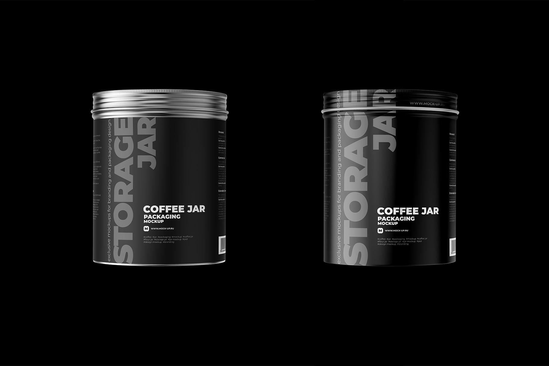 前视图食品茶叶金属罐设计展示PSD样机模板 Metallic Storage Closed Jar Front插图10