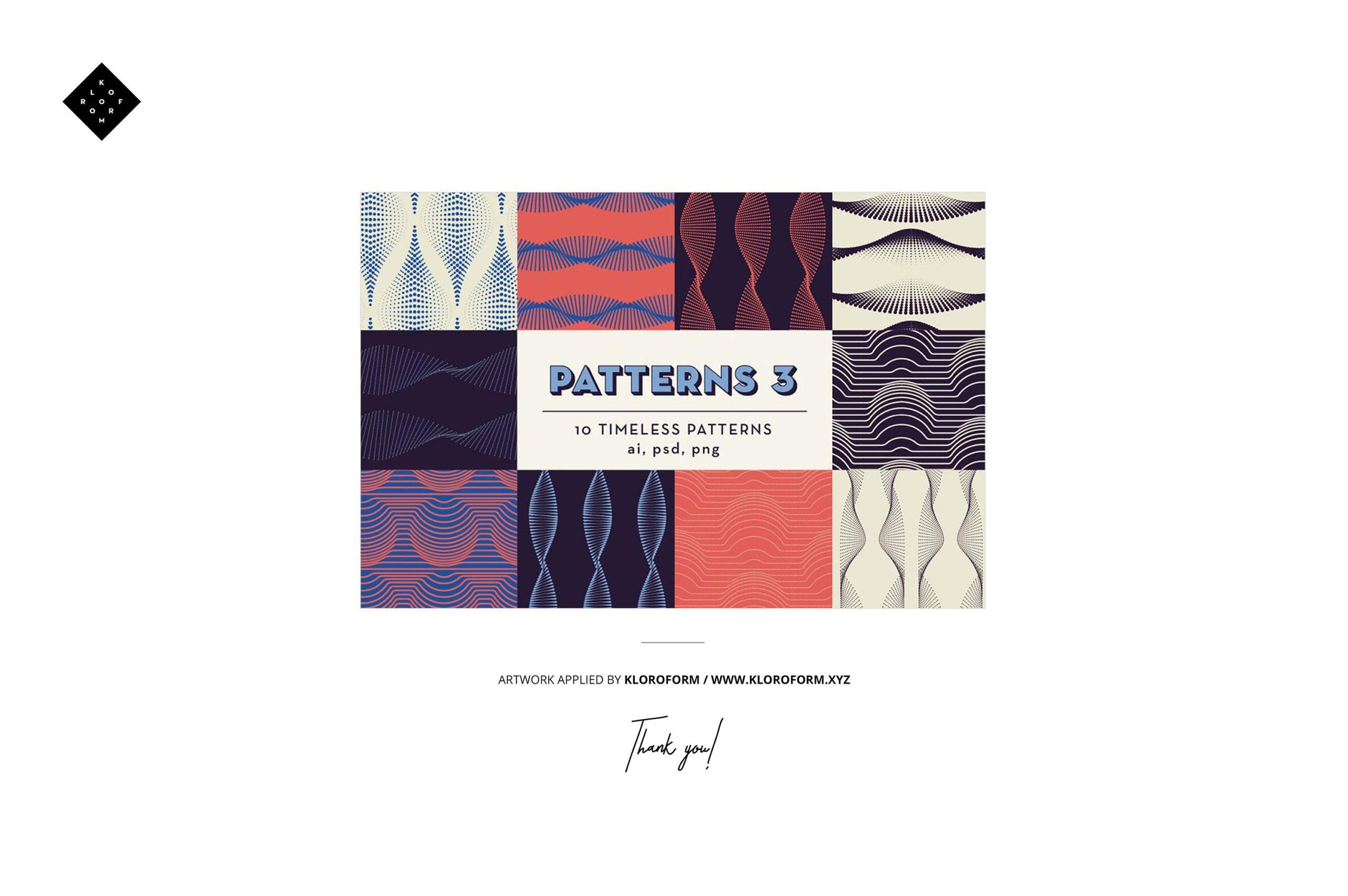 时尚折叠式绸缎面料印花图案设计贴图样机合集 Folded Fabric Swatches Mockup Set插图8