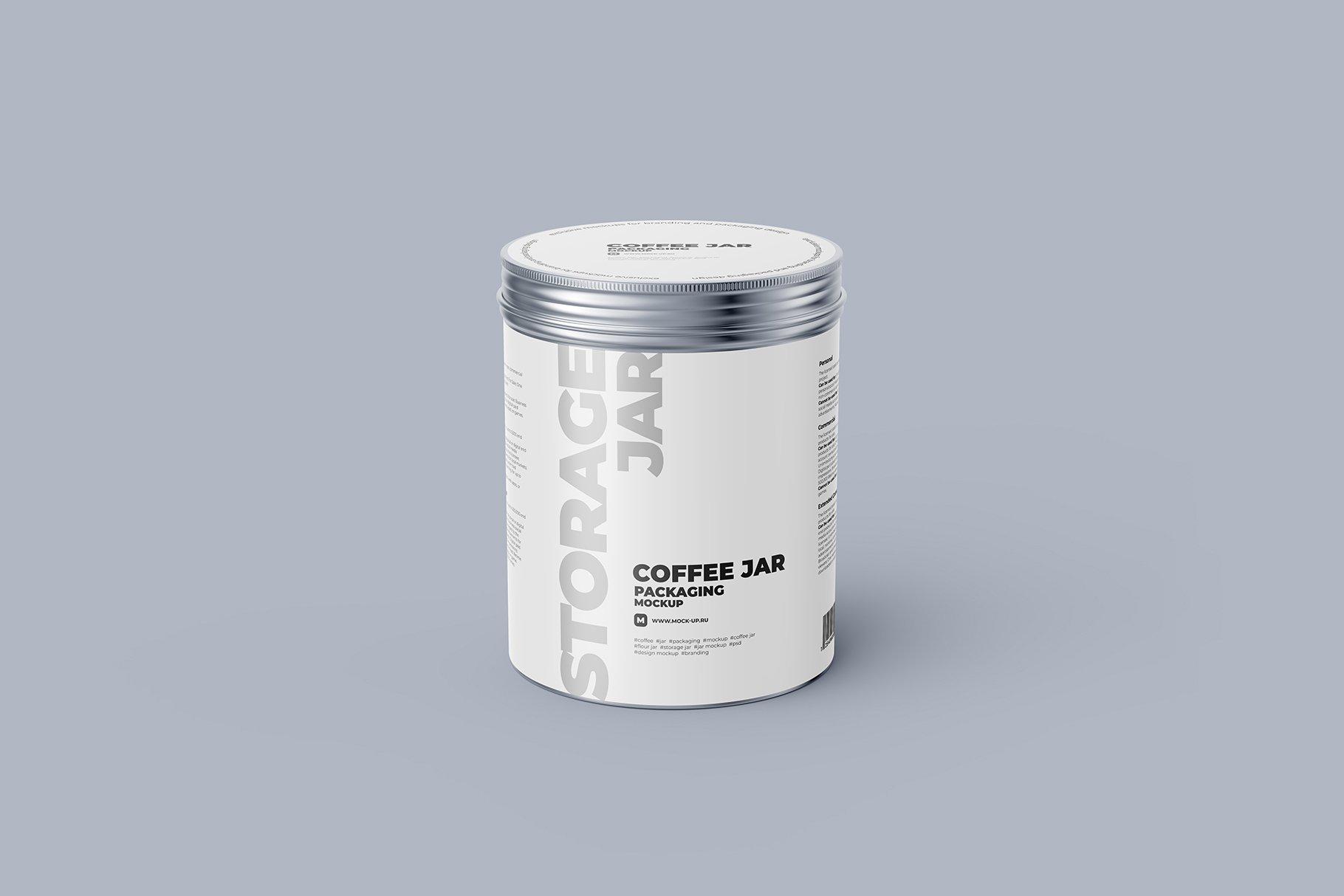 食品茶叶金属锡罐设计展示贴图样机模板 Metallic Storage Jar Angle View插图8