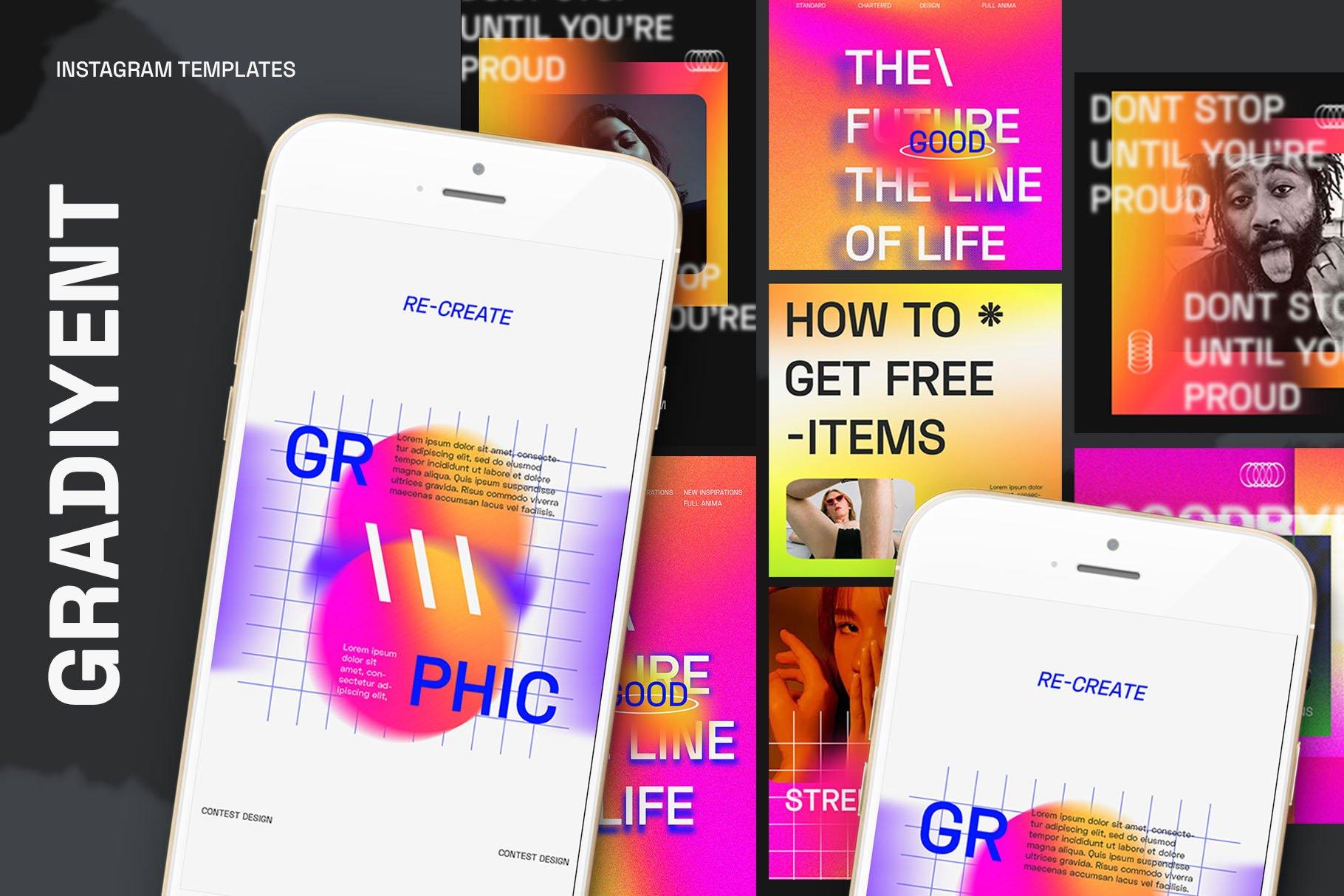 时尚潮流虹彩渐变品牌推广新媒体电商海报设计PSD模板素材 Gradiyent Instagram Templates插图