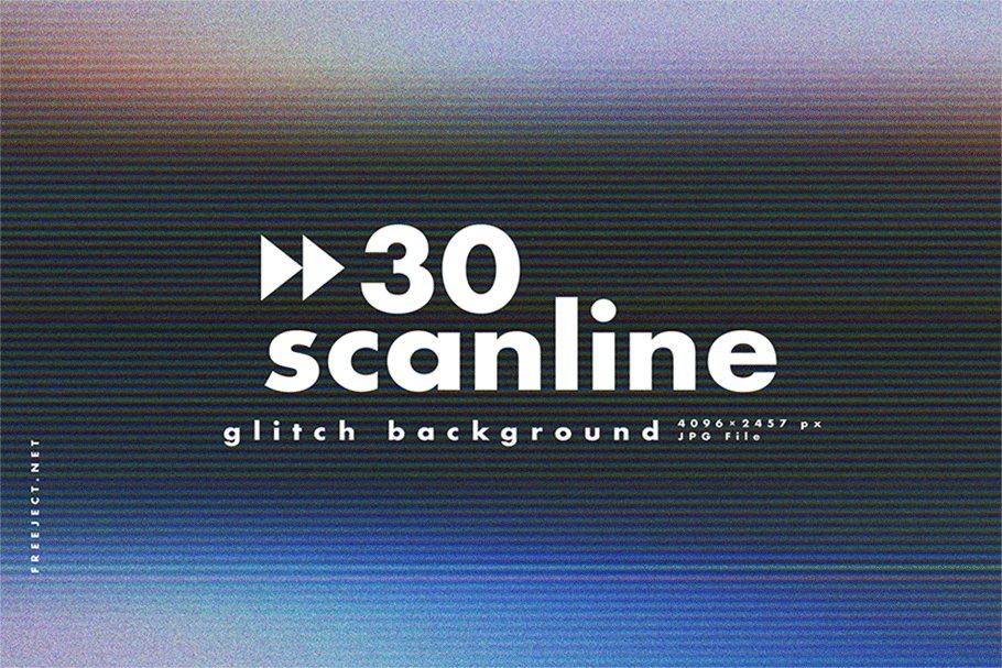 [单独购买] 30款高清故障扫描线纹理海报设计背景图片素材 30 Scan lines Glitch Background插图