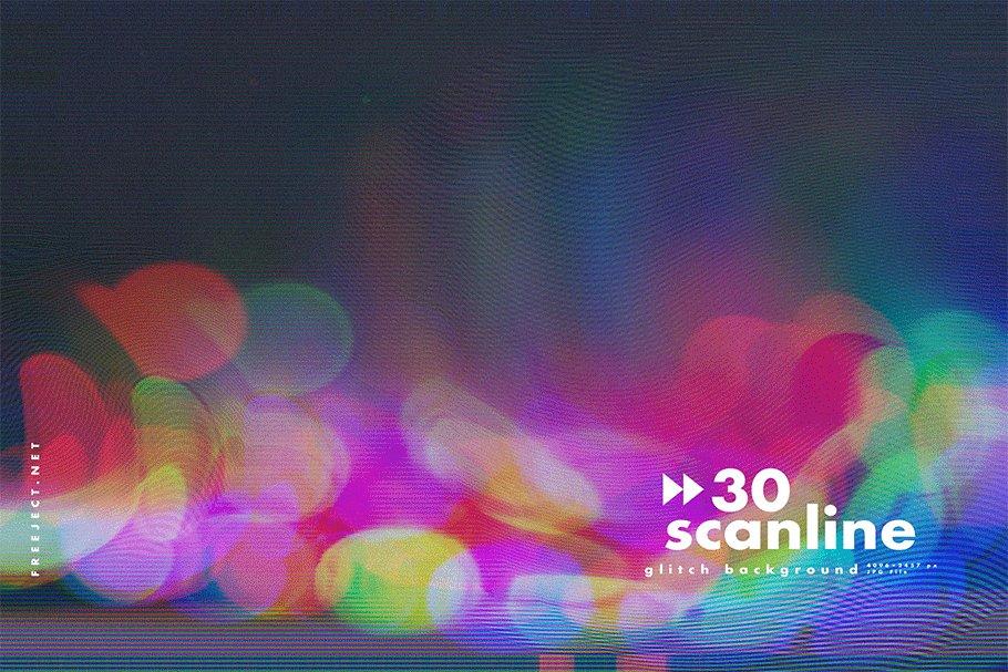 [单独购买] 30款高清故障扫描线纹理海报设计背景图片素材 30 Scan lines Glitch Background插图19
