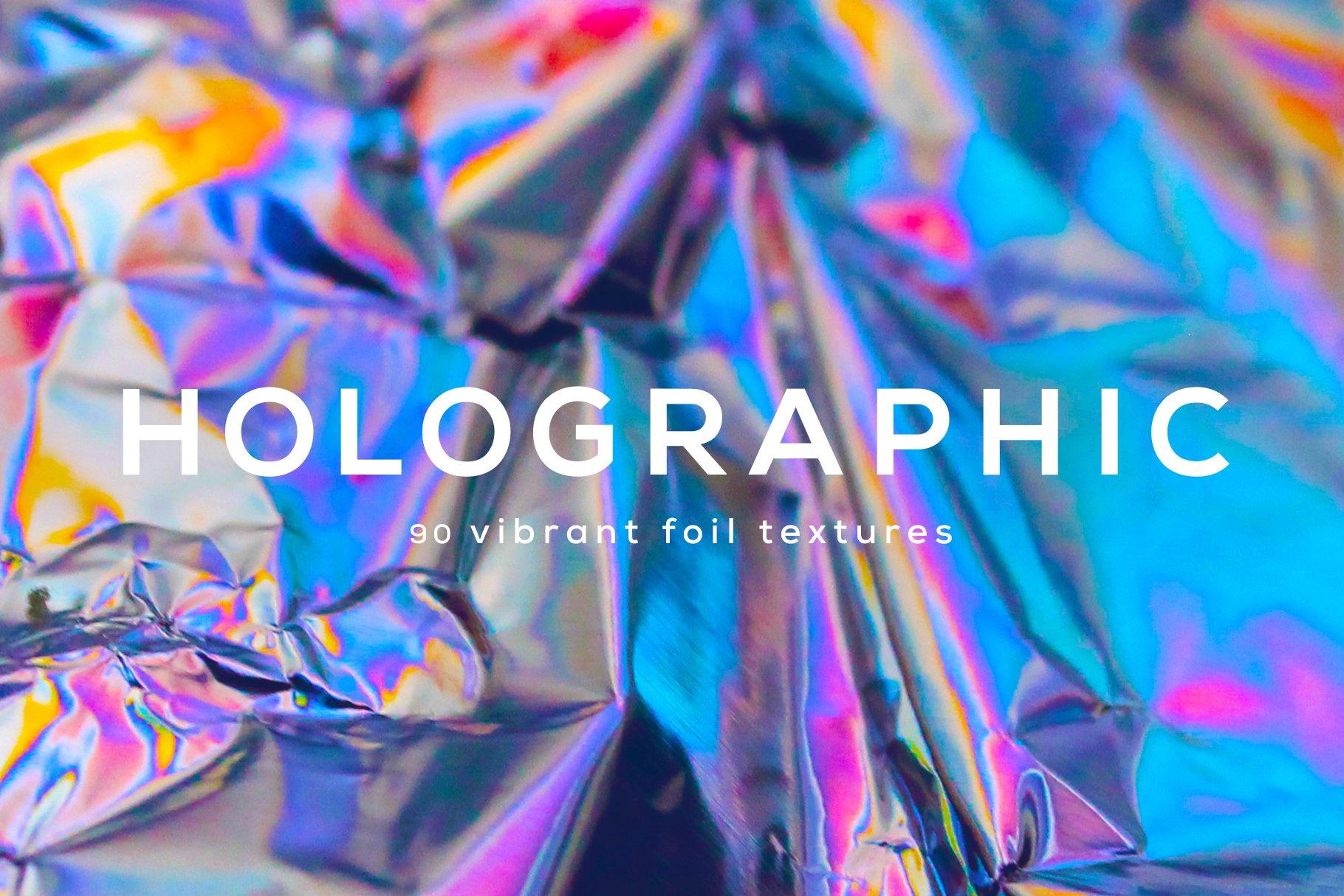 [淘宝购买] 90款潮流炫彩全息镭射金属箔纸海报设计肌理纹理背景图片设计素材 90 Holographic Foil Textures插图