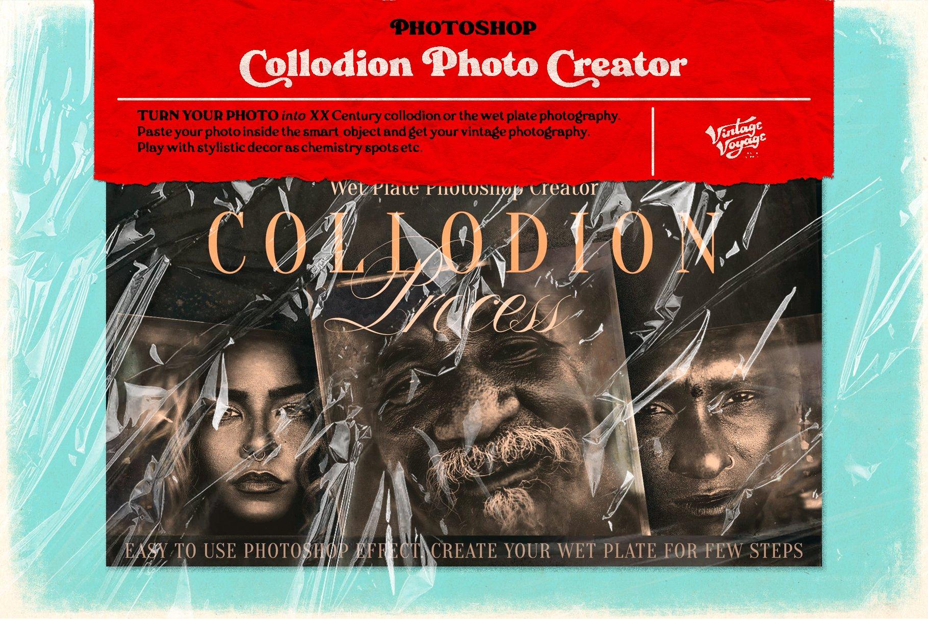 7款潮流素描水彩半调胶片艺术海报效果照片处理特效PS素材套装 Photoshop Creator's Bundle • 7 in 1插图9