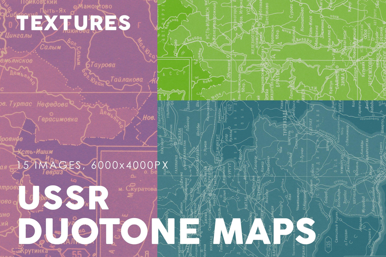 [淘宝购买] 60款高清复古老式苏联世界地图底纹背景纹理图片设计素材 60 USSR Map Textures插图1