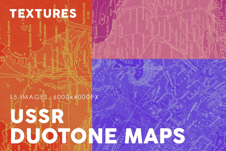 [淘宝购买] 60款高清复古老式苏联世界地图底纹背景纹理图片设计素材 60 USSR Map Textures插图3