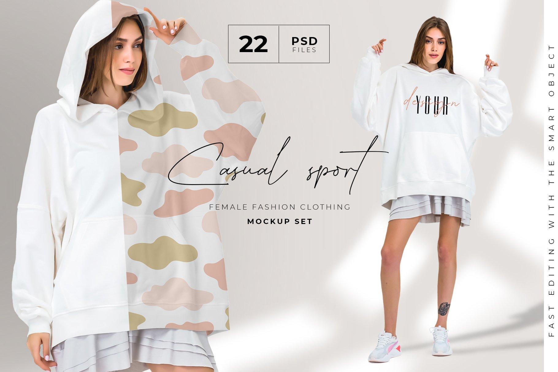 超大女式连衣帽卫衣印花图案设计展示贴图样机模板 Oversize Hoodie Mockup Templates插图
