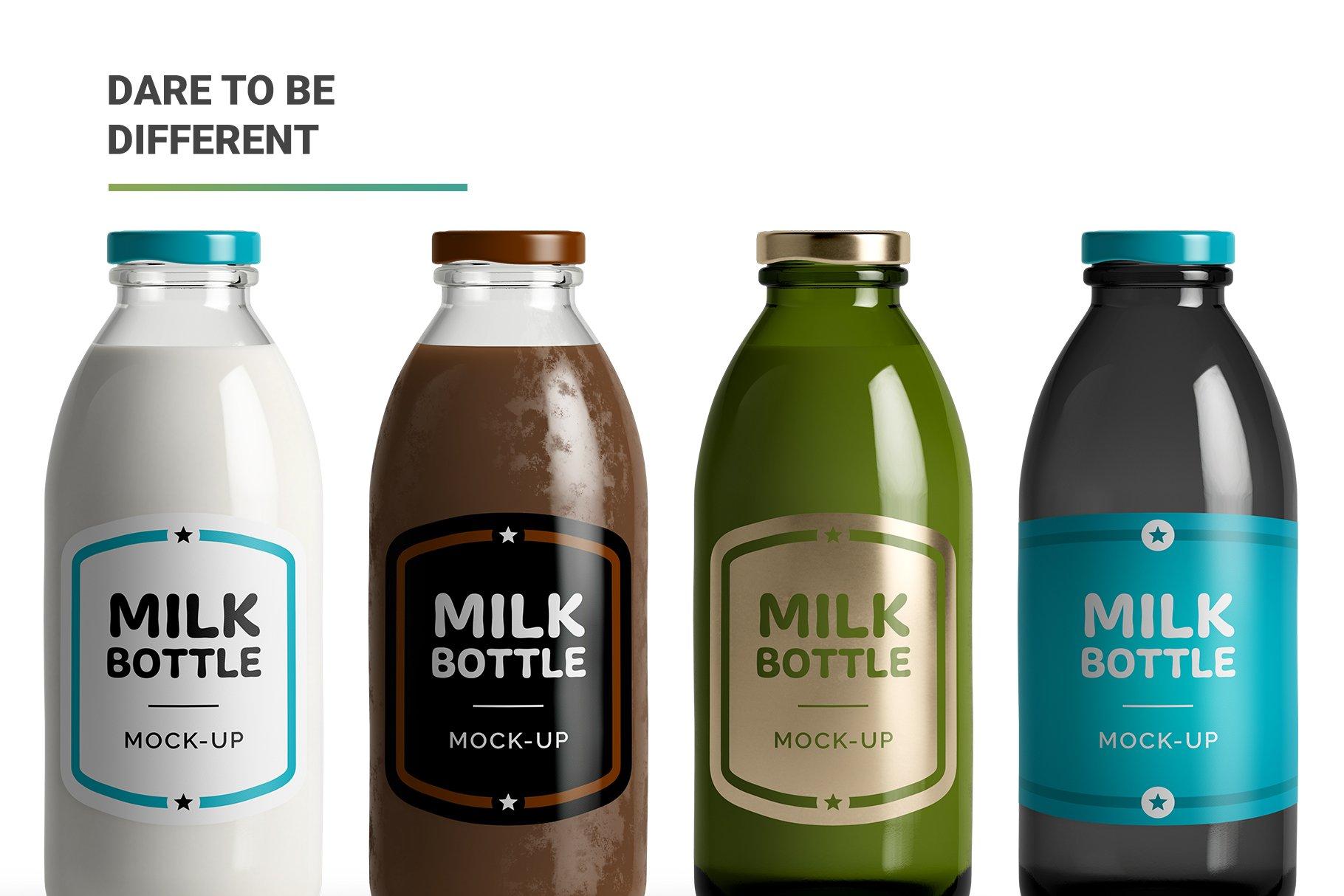 高分辨率鲜奶玻璃瓶设计展示贴图样机 Milk Cocoa Bottle Mockup插图1