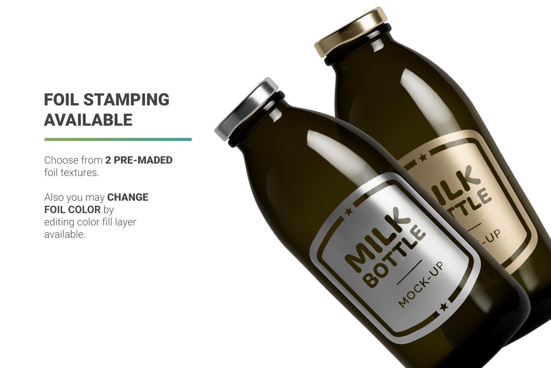 高分辨率鲜奶玻璃瓶设计展示贴图样机 Milk Cocoa Bottle Mockup插图4