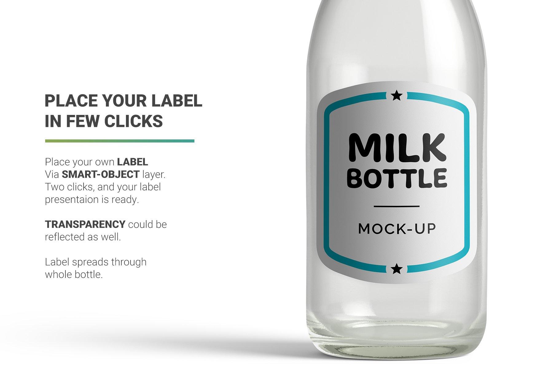 高分辨率鲜奶玻璃瓶设计展示贴图样机 Milk Cocoa Bottle Mockup插图8