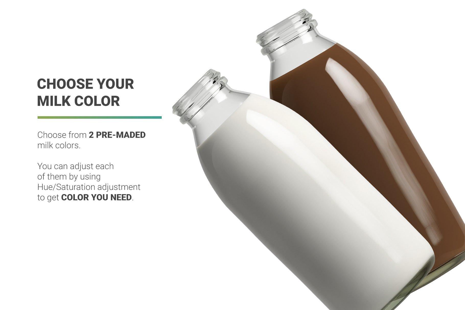 高分辨率鲜奶玻璃瓶设计展示贴图样机 Milk Cocoa Bottle Mockup插图10