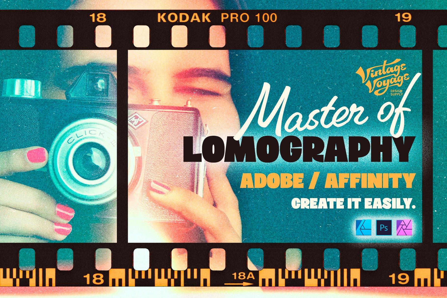 68款Lomo风格自然漏光曝光灰尘胶片边框照片叠加效果PS设计素材 Master of Lomography • Creator插图