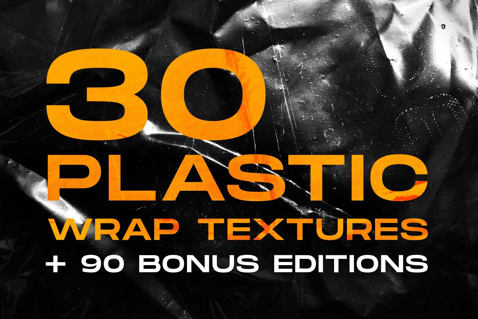 [单独购买] 120款潮流高清折痕褶皱塑料袋纹理海报设计背景图片素材 Visualfear – Plastic Wrap Textures插图