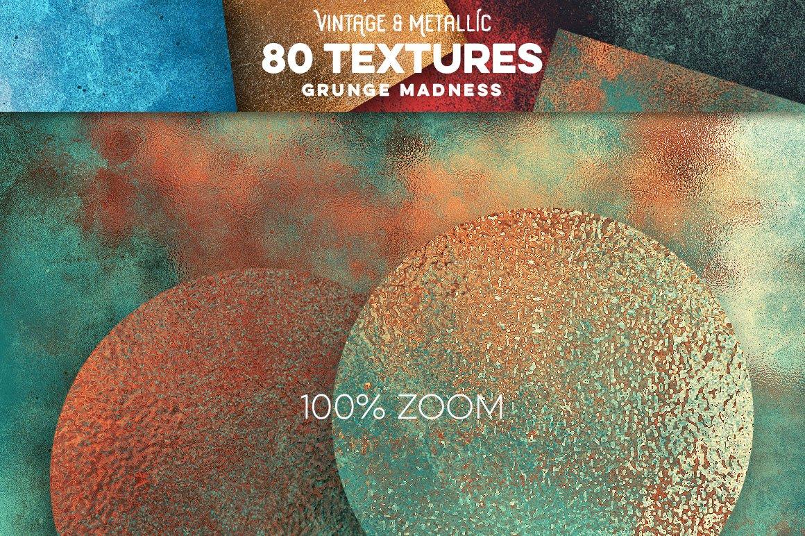 80款复古做旧划痕金属箔纸质感纹理背景图片设计素材 80 Vintage & Metallic Textures插图17