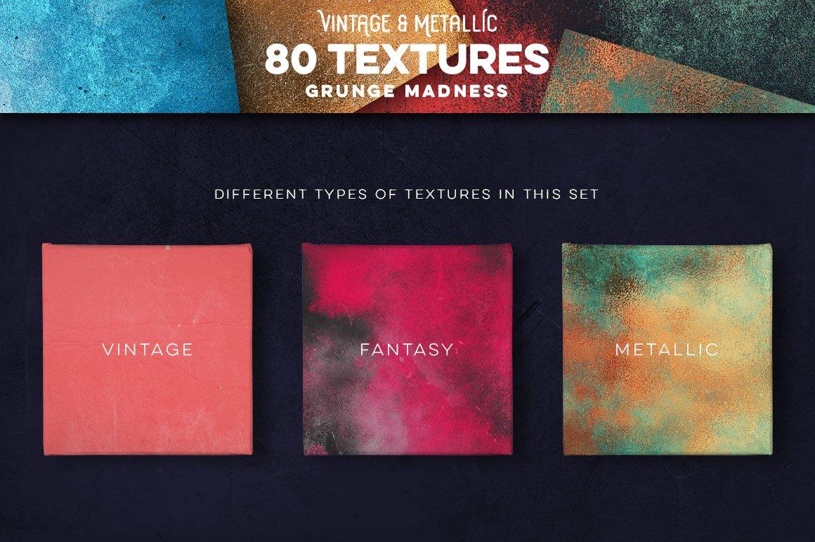 80款复古做旧划痕金属箔纸质感纹理背景图片设计素材 80 Vintage & Metallic Textures插图1
