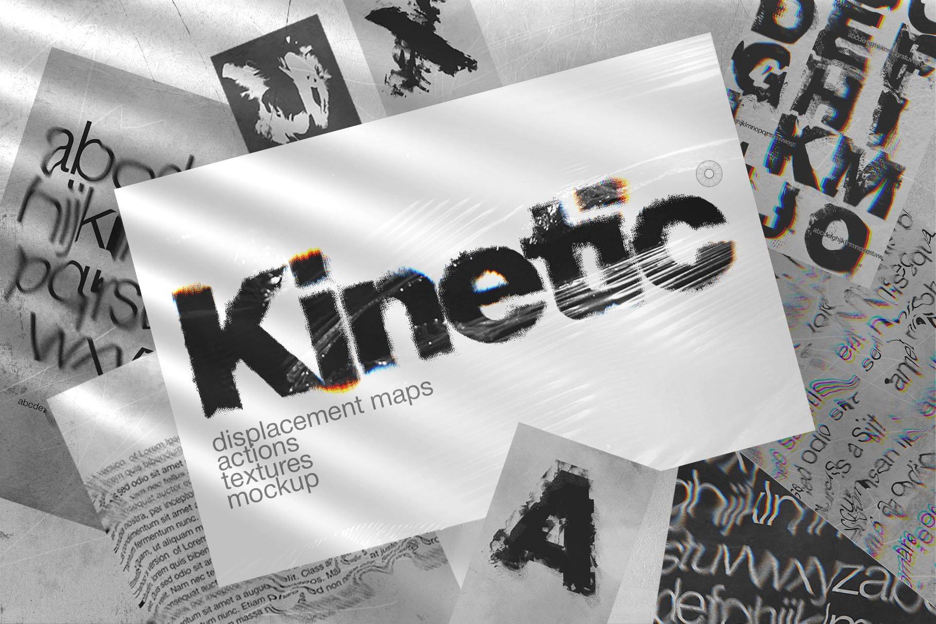 潮流创意抽象故障扭曲置换海报字体特效PS设计素材 Kinetic – Displacement Maps插图