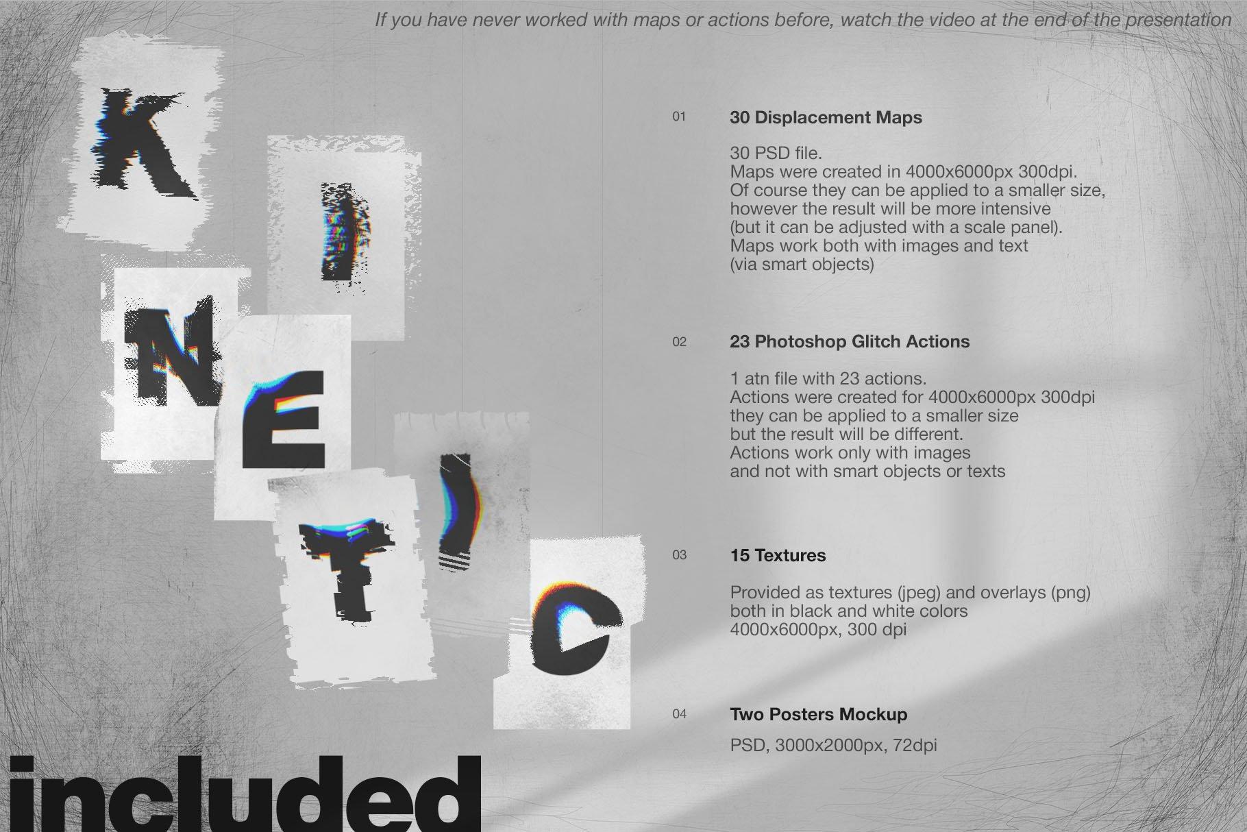 潮流创意抽象故障扭曲置换海报字体特效PS设计素材 Kinetic – Displacement Maps插图1