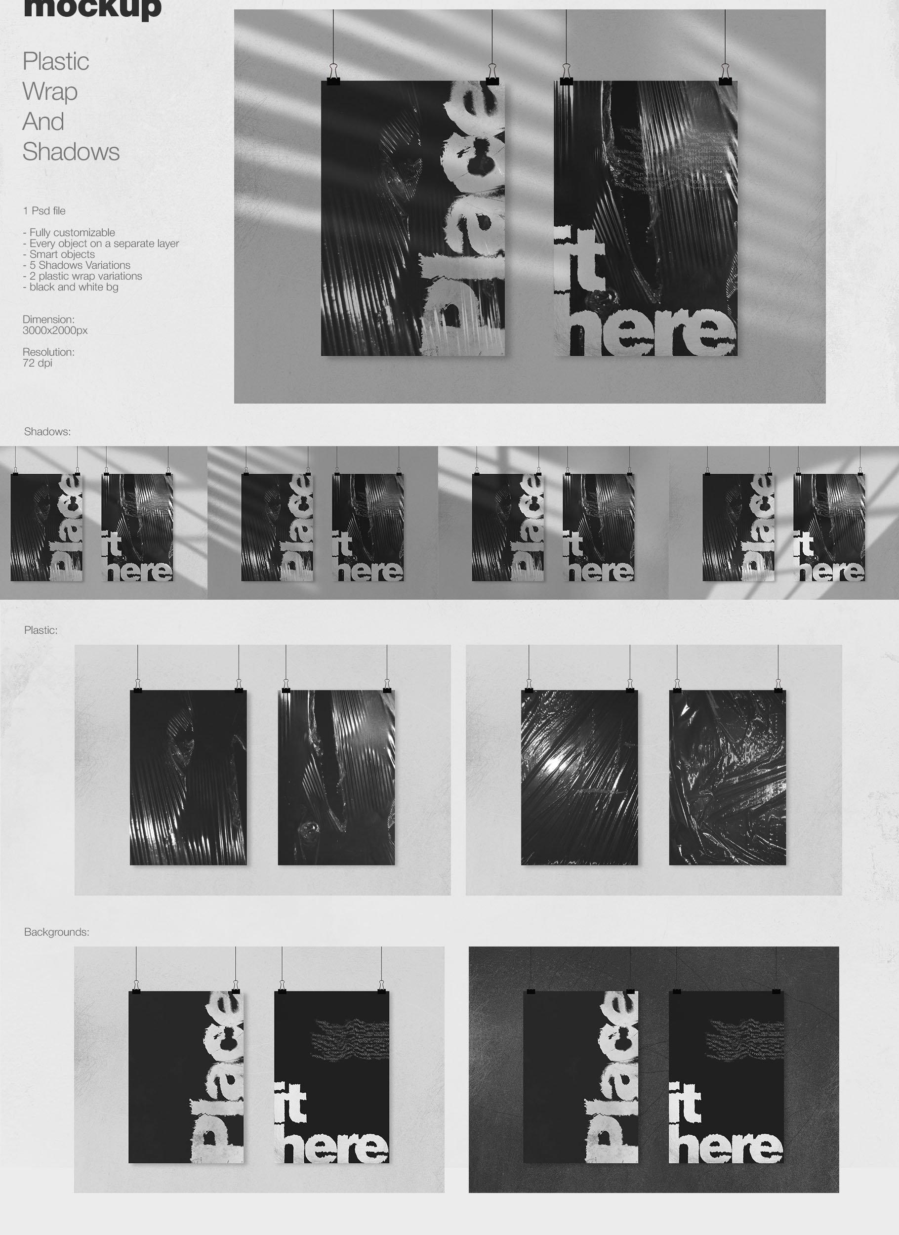 潮流创意抽象故障扭曲置换海报字体特效PS设计素材 Kinetic – Displacement Maps插图10