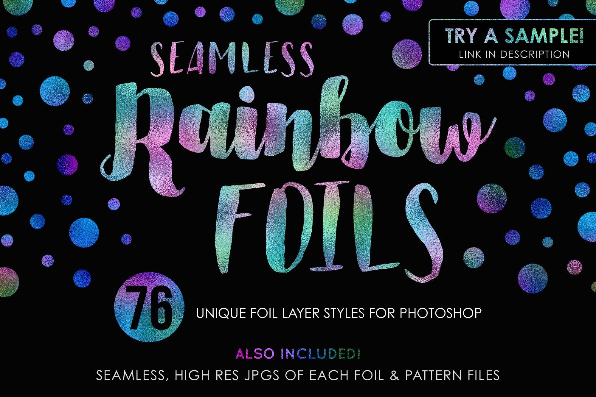 76款无缝隙炫彩虹彩箔纸海报背景图片设计素材 76 Rainbow Foils插图