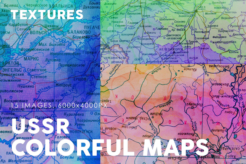 [淘宝购买] 60款高清复古老式苏联世界地图底纹背景纹理图片设计素材 60 USSR Map Textures插图5