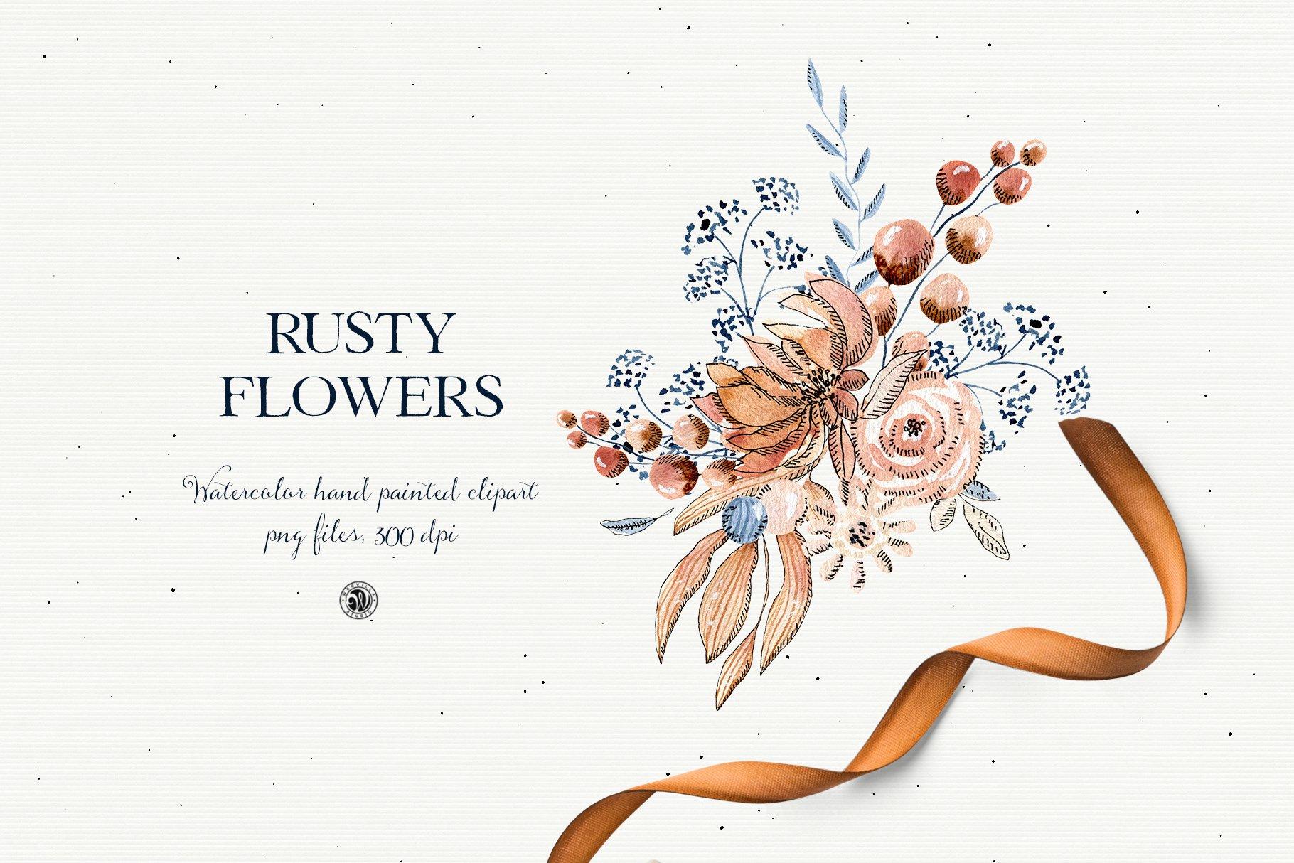铁锈色花卉树叶手绘剪贴画PNG透明图片设计素材 Rusty Flowers – Watercolor Set插图2