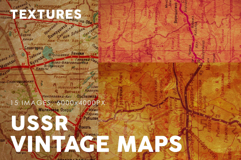 [淘宝购买] 60款高清复古老式苏联世界地图底纹背景纹理图片设计素材 60 USSR Map Textures插图10