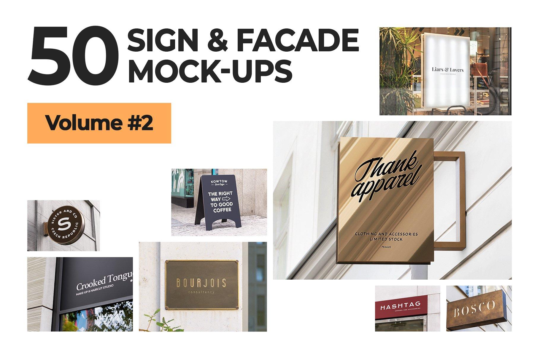 50个街头门店招牌标牌徽标Logo设计贴图PSD样机套装 Sign Facade Logo Mockup Bundle 2插图