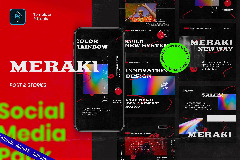 潮流潮牌品牌推广新媒体电商海报设计PS模板素材 MERAKI – Social Media Brand Pack插图1