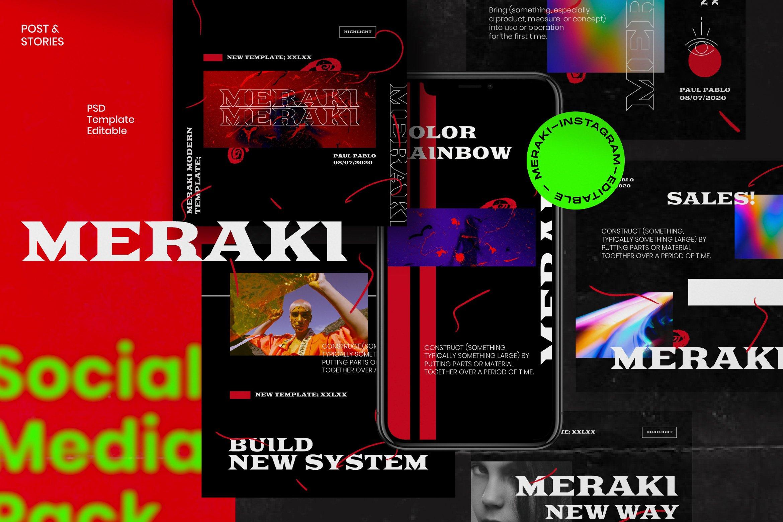 潮流潮牌品牌推广新媒体电商海报设计PS模板素材 MERAKI – Social Media Brand Pack插图