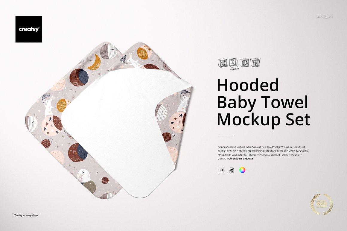 带帽婴儿毛巾印花图案设计PS贴图样机合集 Hooded Baby Towel Mockup Set插图