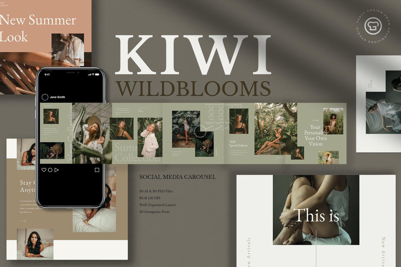 时尚清新品牌推广新媒体电商海报模板 Kiwi Wildblooms Insta Carousel插图