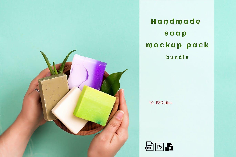 10个香皂标签包装纸设计展示样机套装 Handmade Soap Bar Mockup Bundle插图