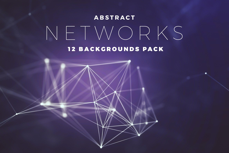 12个未来科技网格线条纹理背景图片素材 Abstract Network Backgrounds插图