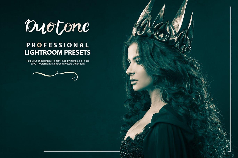 50款复古暗沉照片处理特效LR预设模板 50 Duotone Lightroom Presets插图