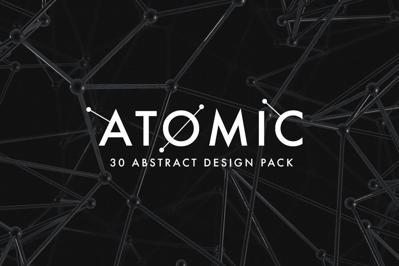 30款抽象科幻金属原子海报设计背景图片素材 Atomic – 30 Abstract Design Pack插图