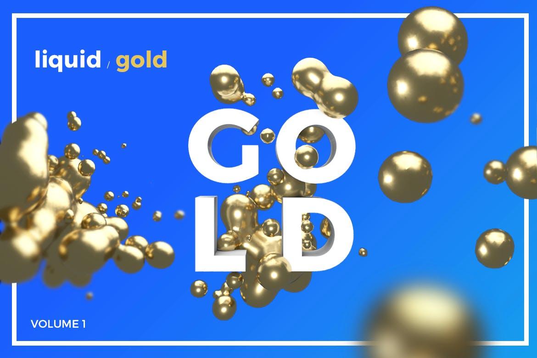 20款抽象金属液体水滴海报背景PS设计素材 Abstract Liquid Gold插图