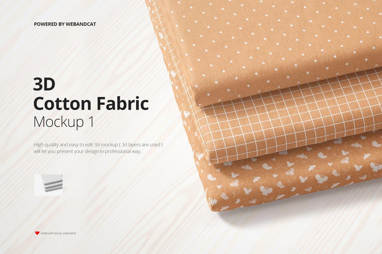 折叠织物面料布料印花图案设计展示样机 Cotton Fabric Mockup 01插图