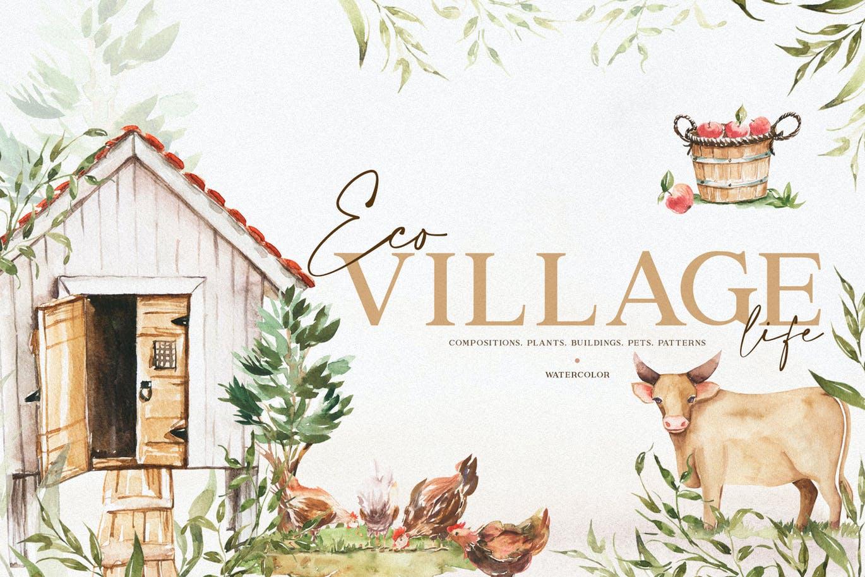 优雅感恩节主题农场动物植物手绘水彩画设计素材 Watercolor Eco Village插图