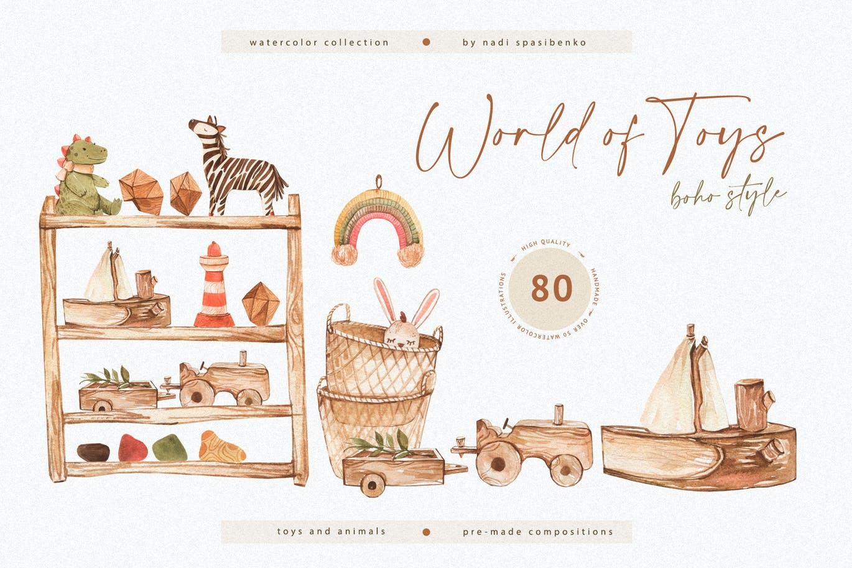 波西米亚风玩具手绘水彩画PNG透明背景图片素材 Watercolor World Of Toys插图