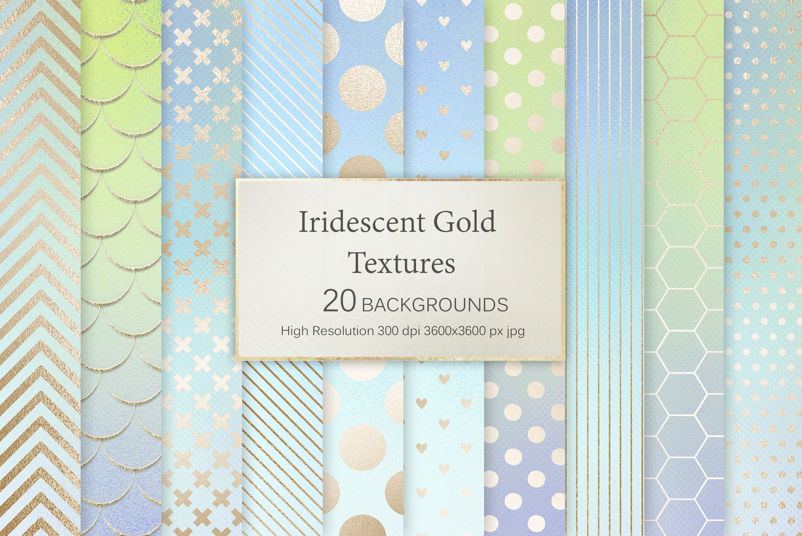 20款虹彩金色纹理海报设计背景图片素材 Iridescent Gold Textures插图