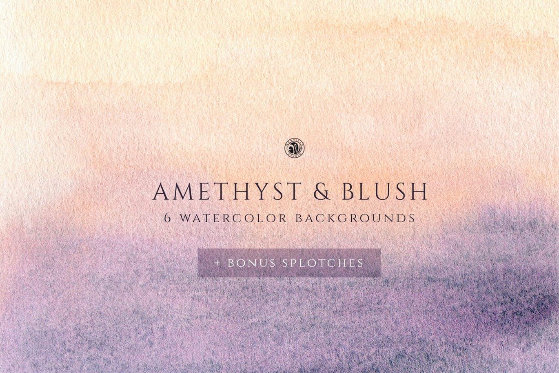 腮红水彩纹理背景图片设计素材 Watercolor Backgrounds – Blush插图